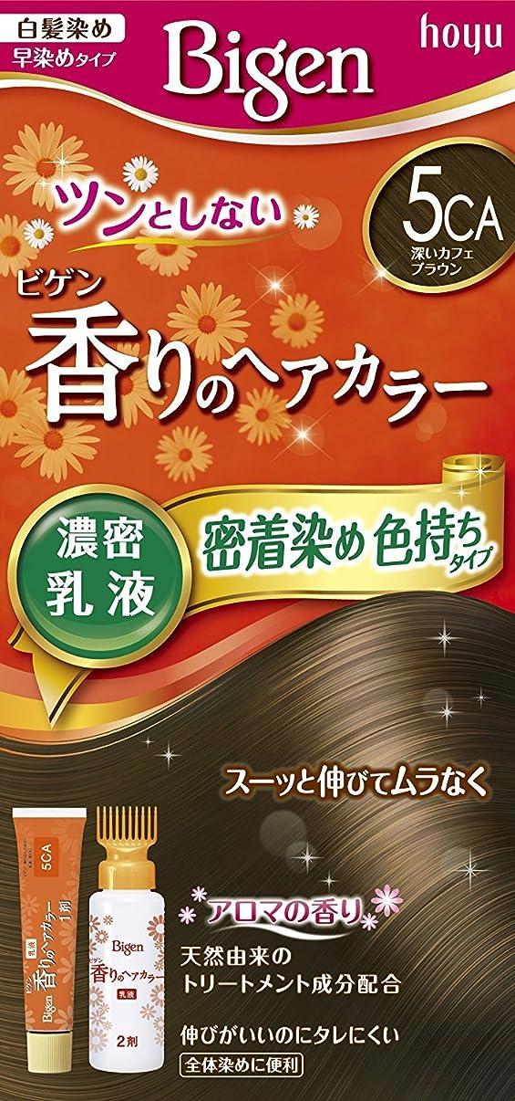 いまやりすぎ伝染性のホーユー ビゲン香りのヘアカラー乳液5CA (深いカフェブラウン) 40g+60mL ×3個