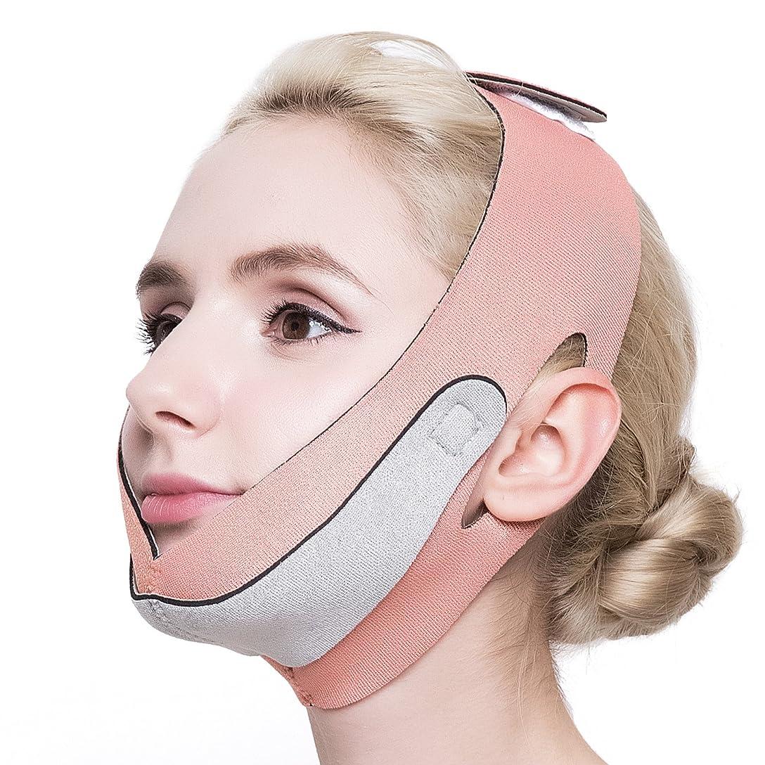 思想論争的多用途PLEASINGSAN 小顔 ベルト リフトアップ フェイスマスク グッズ メンズ レディース