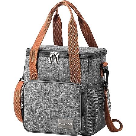 VESKYAO Isolierte Lunch Tasche, Picknicktasche zum Mittagessen , Lunch Tasche mit verstellbarem Schultergurt, Auslaufsichere wasserfeste Tasche für die Arbeit / Picknick / Reisen / Party