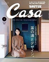 表紙: Casa BRUTUS(カーサ ブルータス) 2019年 1月号 [茶の湯とデザイン。/石田ゆり子] [雑誌] | カーサブルータス編集部