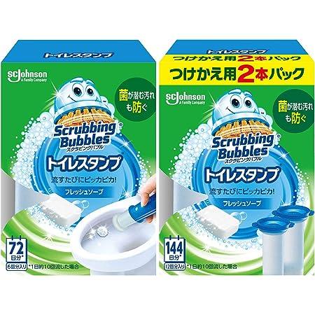 【まとめ買い】 スクラビングバブル トイレ洗浄剤 トイレスタンプ フレッシュソープの香り 本体 (ハンドル1本+付替用1本)+付替用2本セット 18スタンプ分