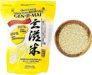Gen-Ji-Mai Quick Cooking Brown Rice, 4.40 lb