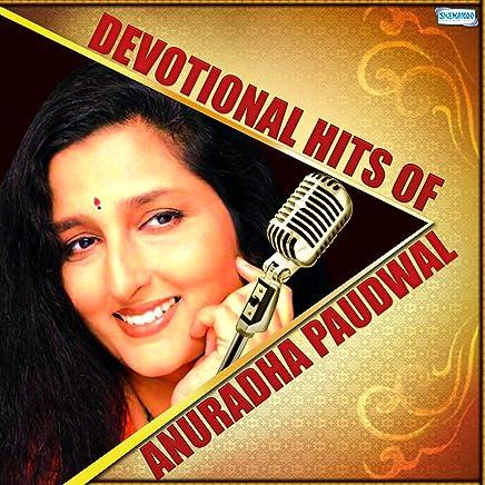 Amazon com: Kavita Paudwal & Anuradha Paudwal: Digital Music