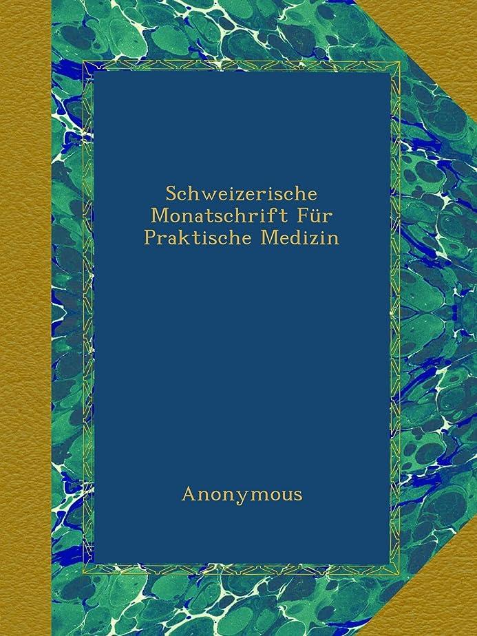お互い私たちのテープSchweizerische Monatschrift Fuer Praktische Medizin