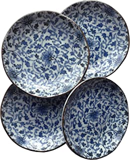 Set of 4 - Blue Floral Mum Celadon Asian Chinese Japanese Small Round Porcelain Ceramic Dish Plate for Tapas Appetizers Sushi Condiment Sauce Dessert Snack Nuts Candy 4.75