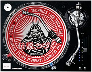 Technics Samurai DJ Slipmats - Slipmats para tocadiscos