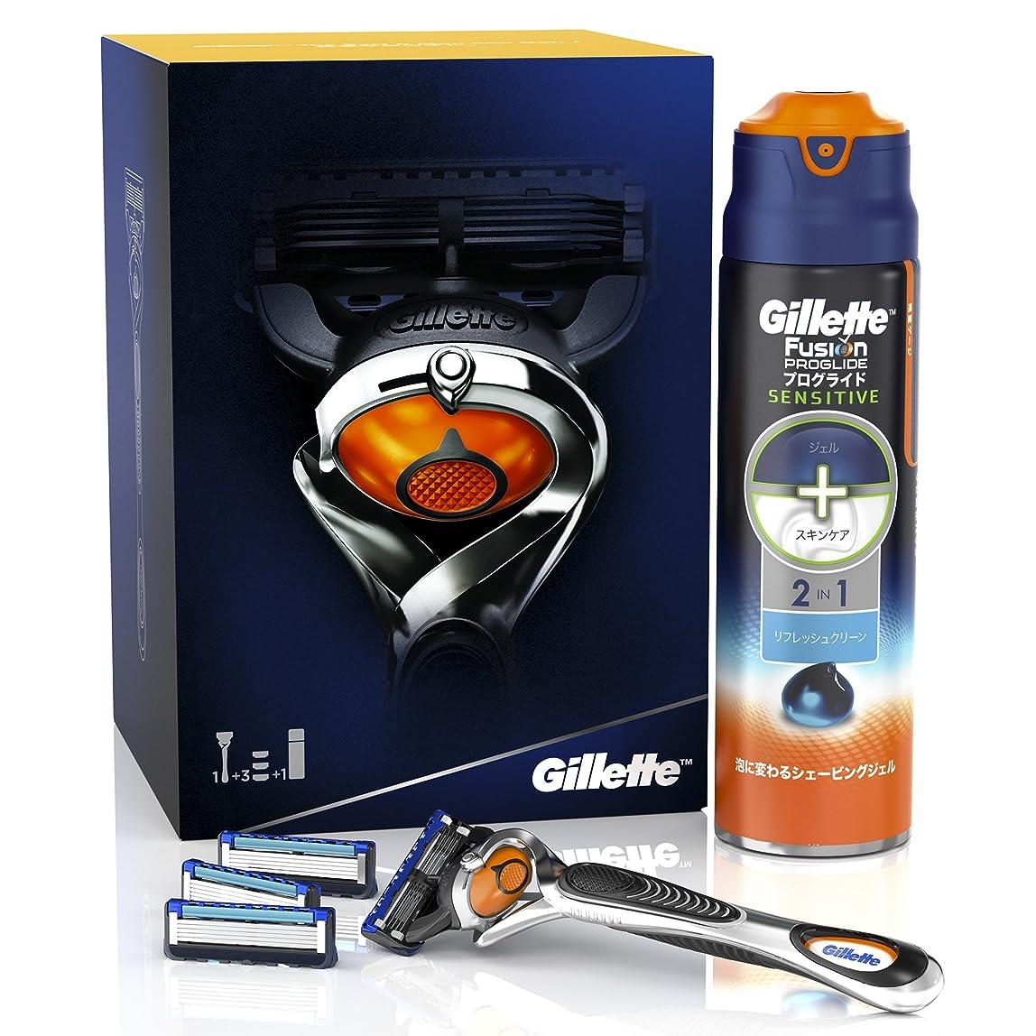 先生繁雑溶かすジレット 髭剃りプログライドギフトセット (マニュアルホルダー+ 替刃3個 + ジェルフォーム リフレッシュクリーン 168g)