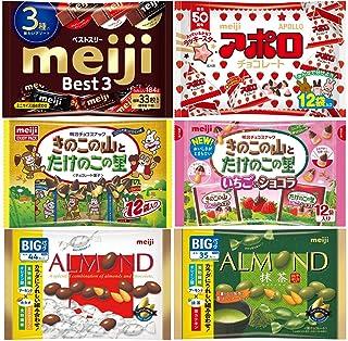 【Amazon.co.jp限定】 明治 ファミリーチョコ アソート 6種計6袋入