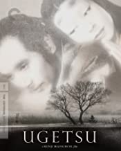 Criterion Collection: Ugetsu / [Blu-ray] [Import]