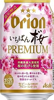 アサヒオリオンいちばん桜プレミアム [ 350ml×24本 ]