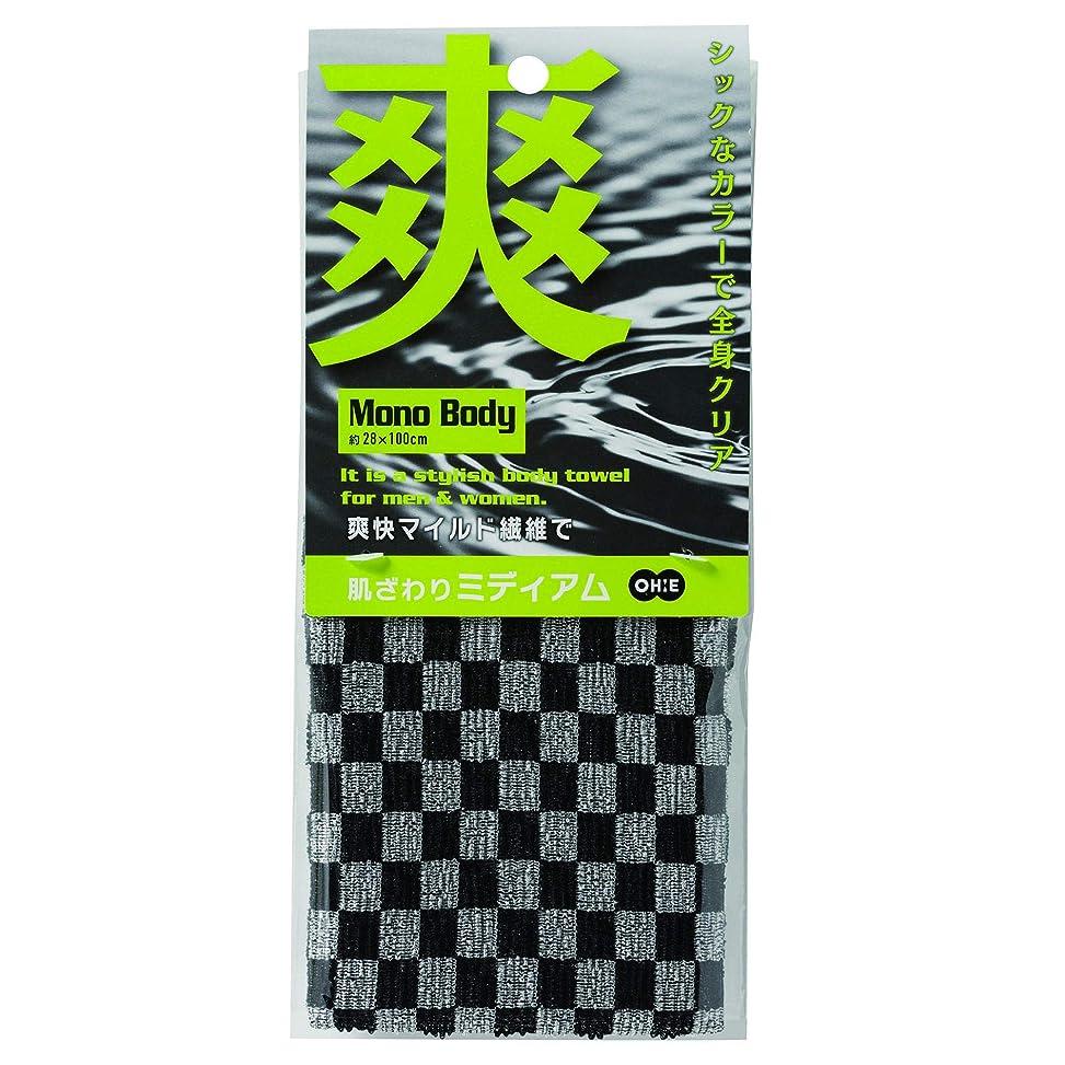 落花生官僚リーンオーエ ボディタオル グレー 黒 約幅28×長さ100cm MB 爽 ミディアム チェック 体洗い 日本製