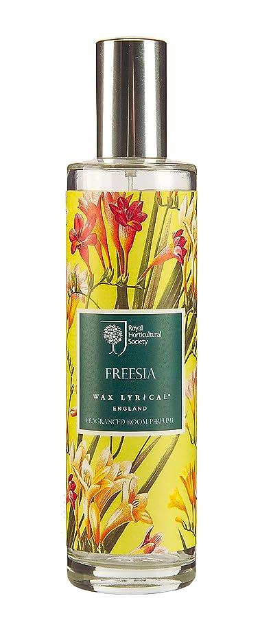 花弁いろいろ排除するWAX LYRICAL RHS FRAGRANT GARDEN ルームミスト 100ml フリージア CNRH5712