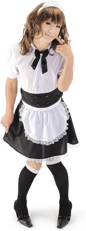 calidad garantizada Jig Mister Maid separada Akiba disfraz disfraz disfraz de cosJugar para fiestas (importación de japan)  mejor moda