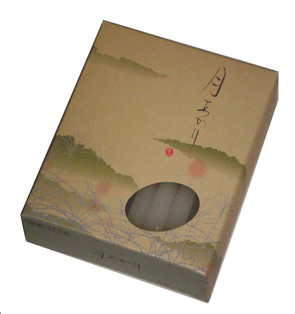 コットン不純体系的に東海製蝋のろうそく 月あかり 1時間40本