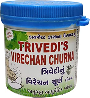 Ayucine Forever Trivedi Virechan Churan- 60 Gm x (Pack of 1)