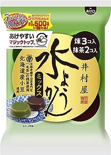 井村屋 袋入 水ようかんミックス 5コ ×10袋