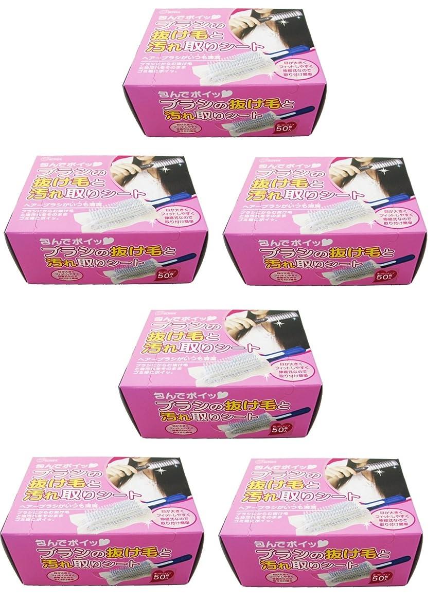 香り血まみれ識別ブラシの抜け毛と汚れ取りシート 80枚入 (6個)