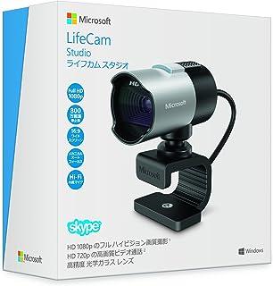 マイクロソフト Webカメラ フルHD LifeCam Studio Q2F-00021