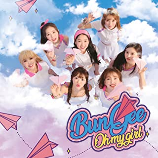 OH MY GIRL サマーパッケージ - FALL IN LOVE