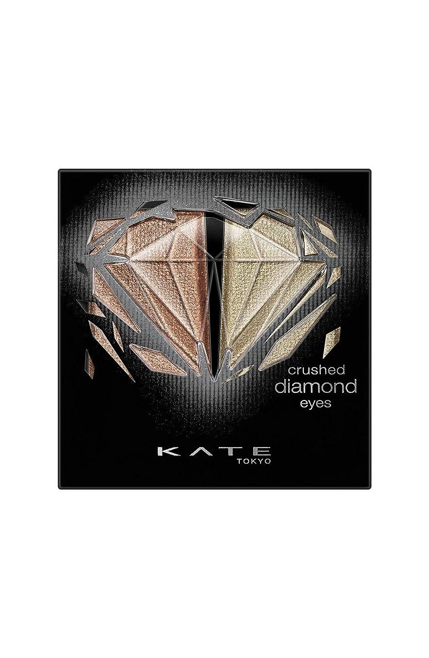 秘密のうっかり申し立てられたケイト クラッシュダイヤモンドアイズ OR-1 アイシャドウ