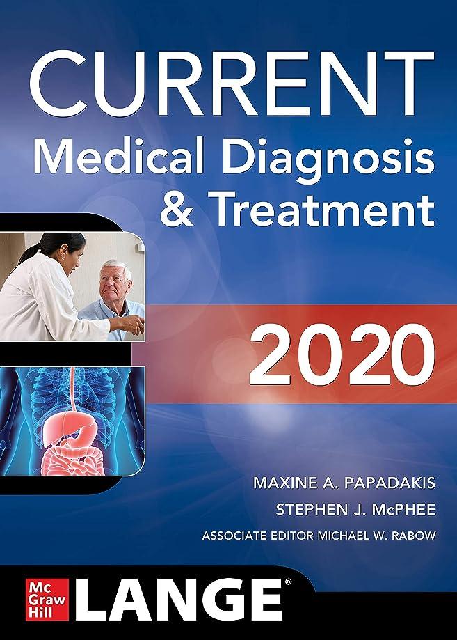 転倒ブレース農奴CURRENT Medical Diagnosis and Treatment 2020 (English Edition)