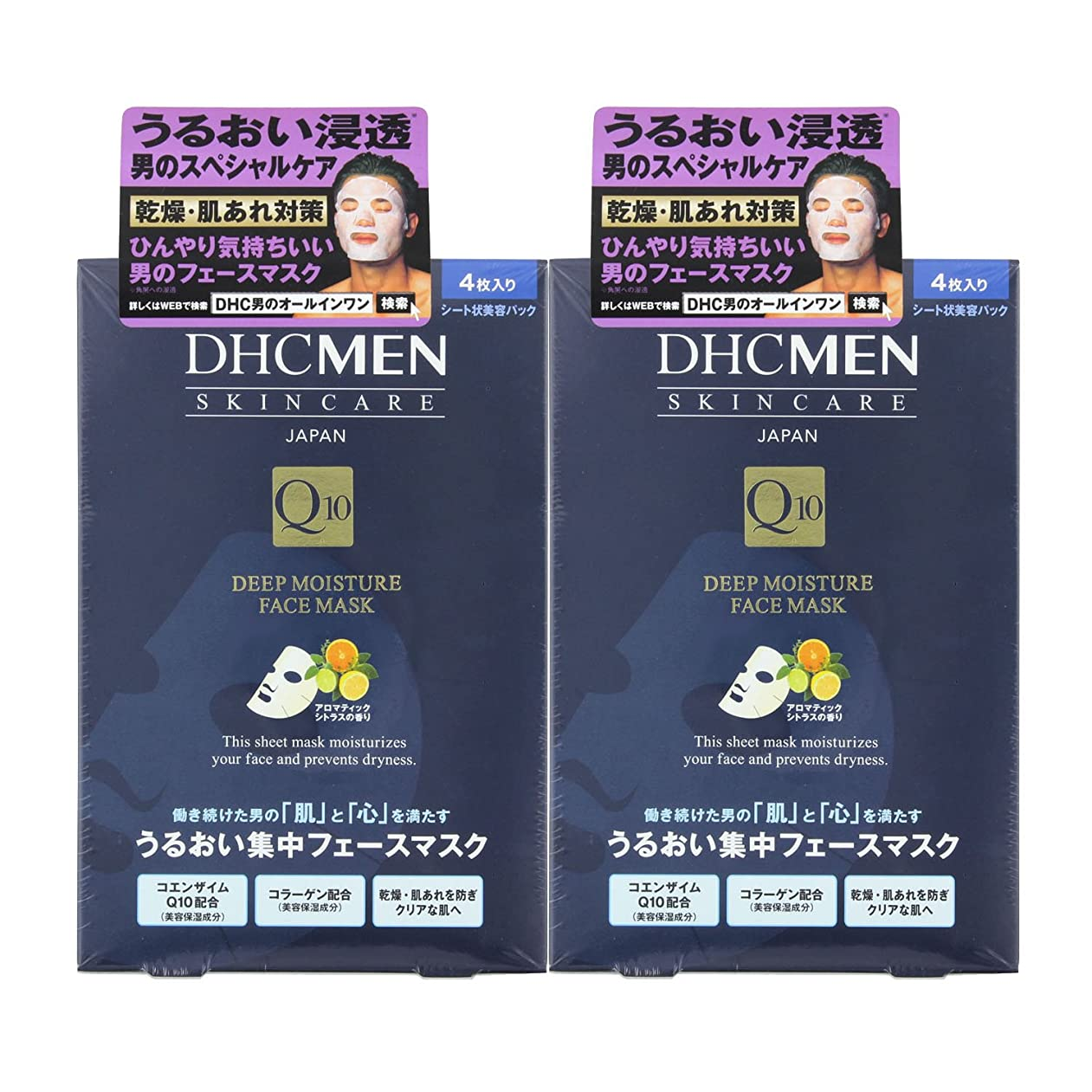 選択条約一緒に【セット品】DHC MEN(男性用) ディープモイスチュア フェースマスク 4枚 2個セット