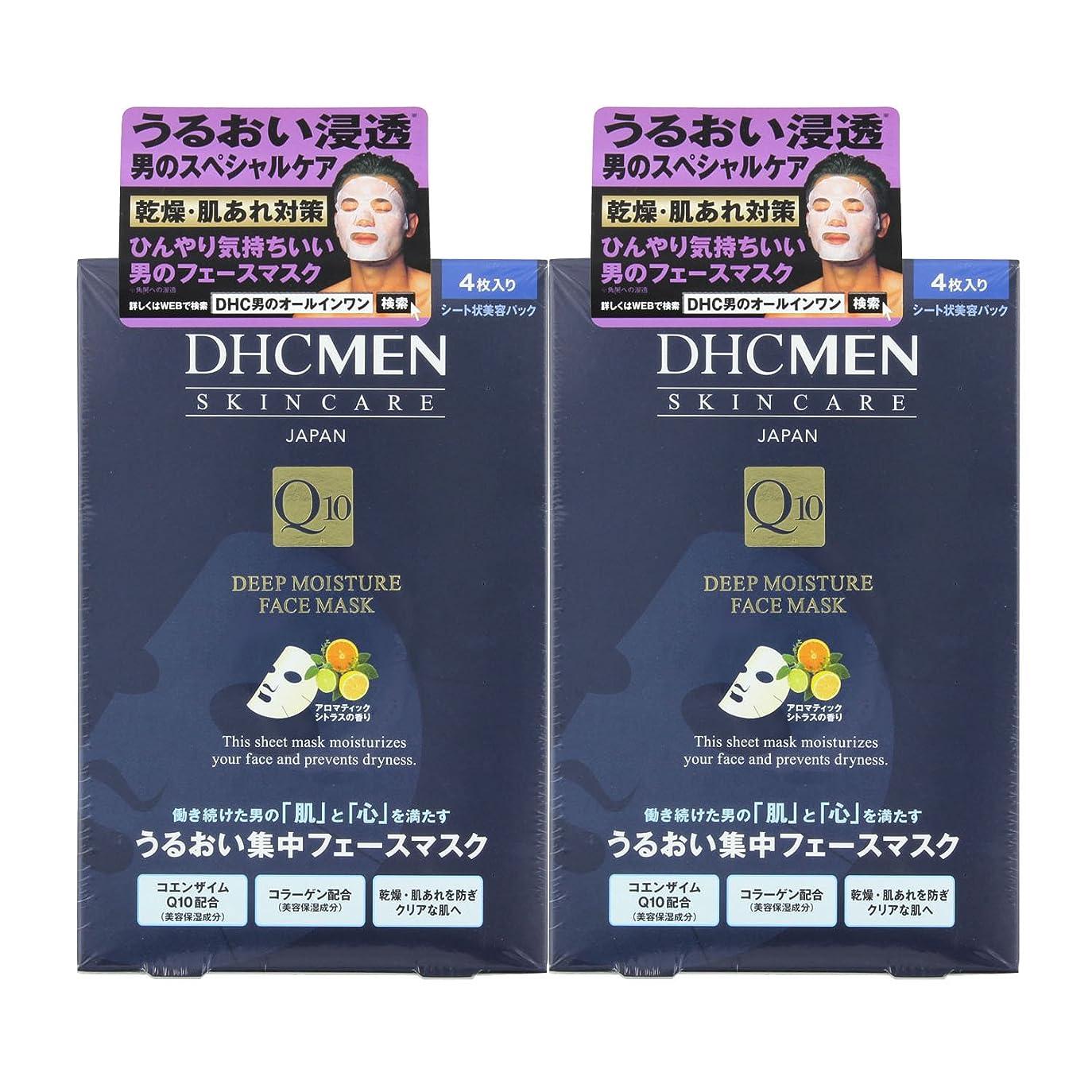 ブランド正確チャレンジ【セット品】DHC MEN(男性用) ディープモイスチュア フェースマスク 4枚 2個セット