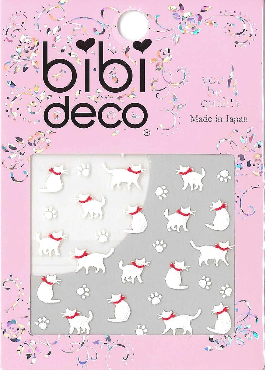 毎月アーティキュレーションそしてbibi DECO シルエット猫 ホワイト bi-143W