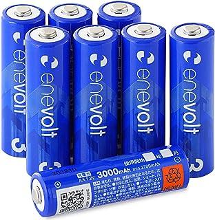 enevolt(エネボルト) 大容量 単3形充電池 3000mAh ニッケル水素充電池 単3 充電池 3R SYSTEMS 8本セット