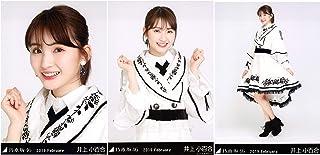 乃木坂46 WebShop限定 2019年2月度月間ランダム生写真 スペシャル衣装15 3種コンプ 井上小百合