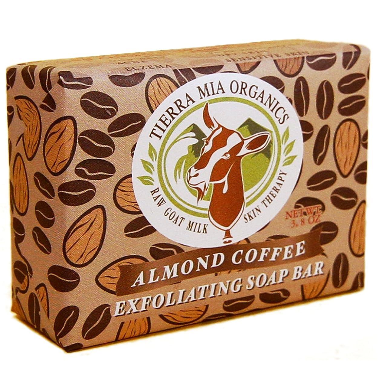 しかし適格ベジタリアンTierra Mia Organics, Raw Goat Milk Skin Therapy, Exfoliating Soap Bar, Almond Coffee, 3.8 oz