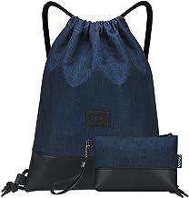 LIVACASA sporttas met rits binnenvak sporttas met lederen hipster sporttas tas gevoerde rugzak met verstelbaar trekkoord g...