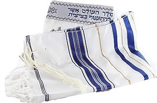 トラディショナル ユダヤ人 コーシャ タリット・タリット 60 / 170cm イスラエルから 祈りのアクリルショール 神聖なジュダイカ - Traditional Jewish Kosher Tallit Talit 60/170cm fro...