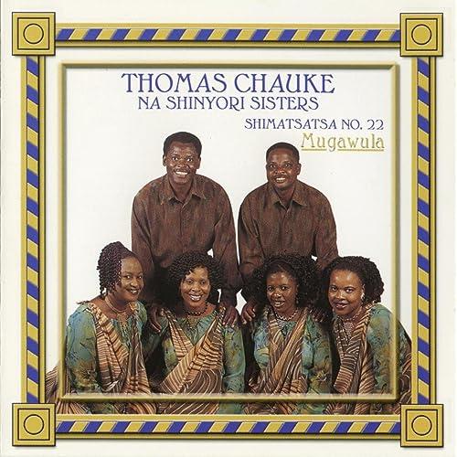 Kondlo by Thomas Chauke on Amazon Music - Amazon com