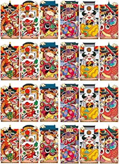 BESTOYARD 48pcs Chinese New Year Red Envelopes 2021 Zodiac OX New Year Lucky Money Packets Chinese Red Packets Hong Bao Gi...
