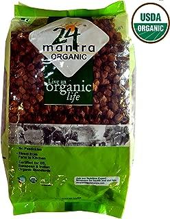 Organic Chana Dal Brown