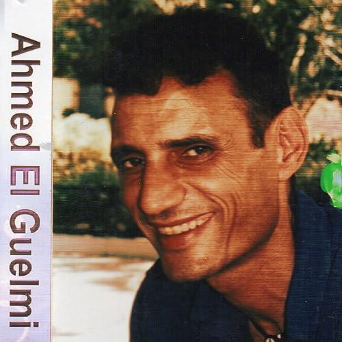 AHMED GRATUIT GUELMI TÉLÉCHARGER EL