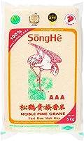 SongHe Thai Fragrant Rice, 5kg