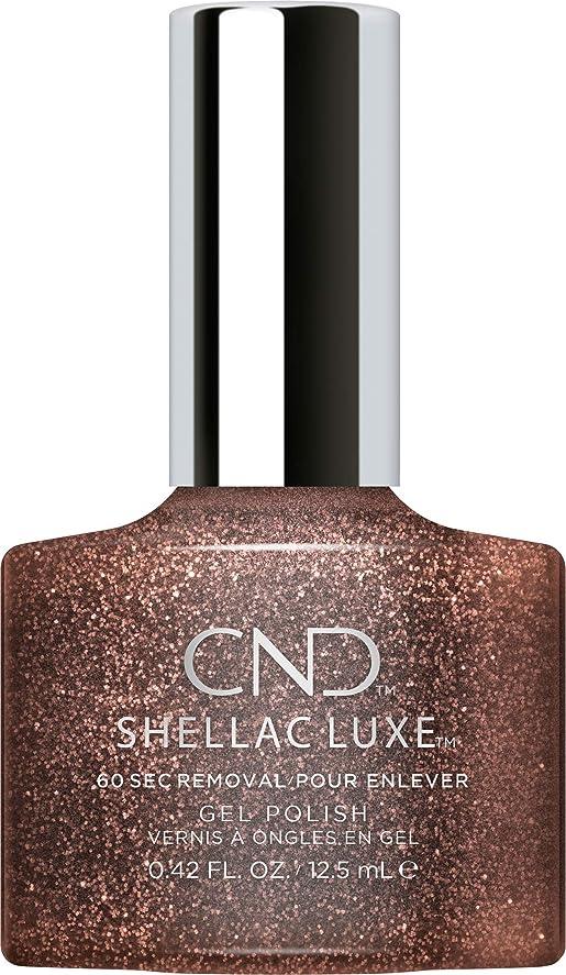 接辞エネルギー持つCND Shellac Luxe - Grace - 12.5 ml / 0.42 oz
