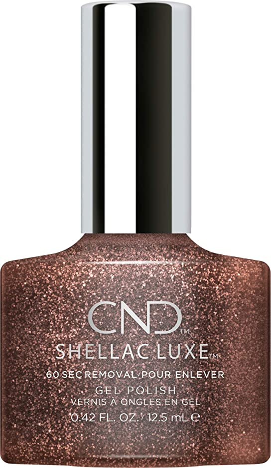 テラス嫌なゾーンCND Shellac Luxe - Grace - 12.5 ml / 0.42 oz