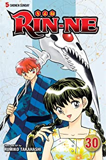 Best anime kyoukai no rinne Reviews