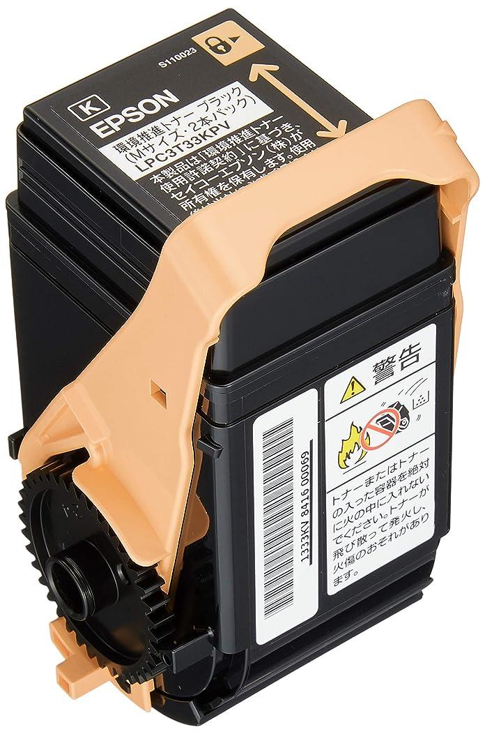アーティスト特許トレッドエプソン 環境推進トナー ブラック2本(Mサイズ/4700ページ×2)