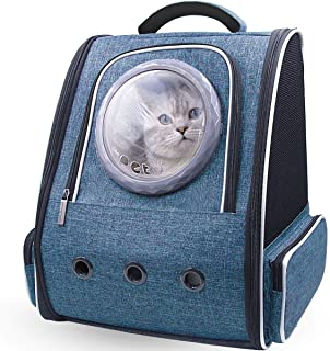 Dazers ペットキャリー バッグ リュック 犬 猫 小動物 キャリーバッグ 透明 顔出し 宇宙船型 通気性抜群 大容量 折畳可 通院 旅行 災害避難用 (藍色)