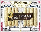 [冷蔵] 日本ハム アンティエブラックペッパー 140g