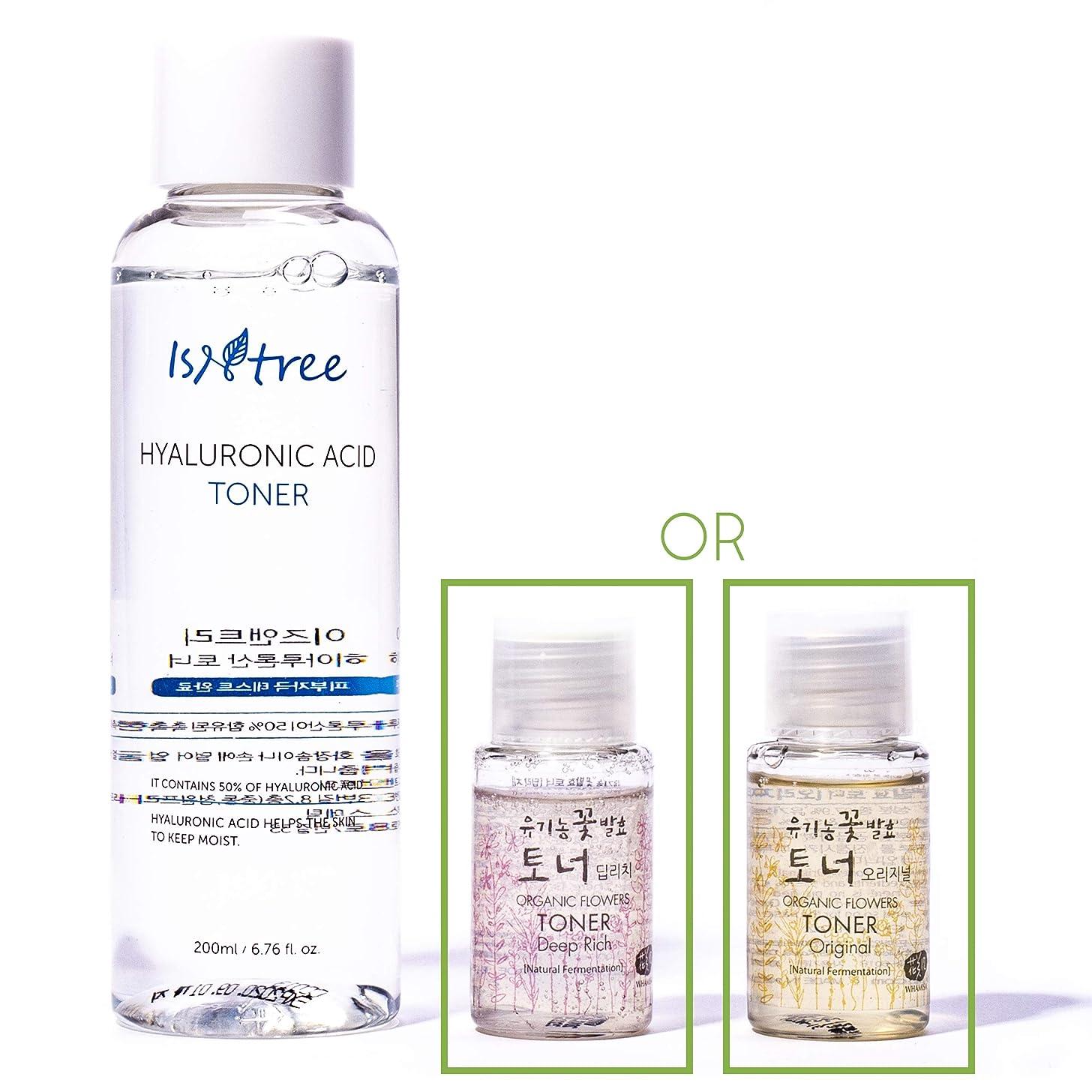 ISNTREE Hyaluronic Acid Toner 200ml & Whamisa Deep rich Essence Toner Mini 20ml | Deep Moisturizing, Soothing, Nourishing | Adenosine & Allantoin | Limited QTY ||