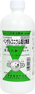 【第3類医薬品】ベンザルコニウム塩化物液 500mL