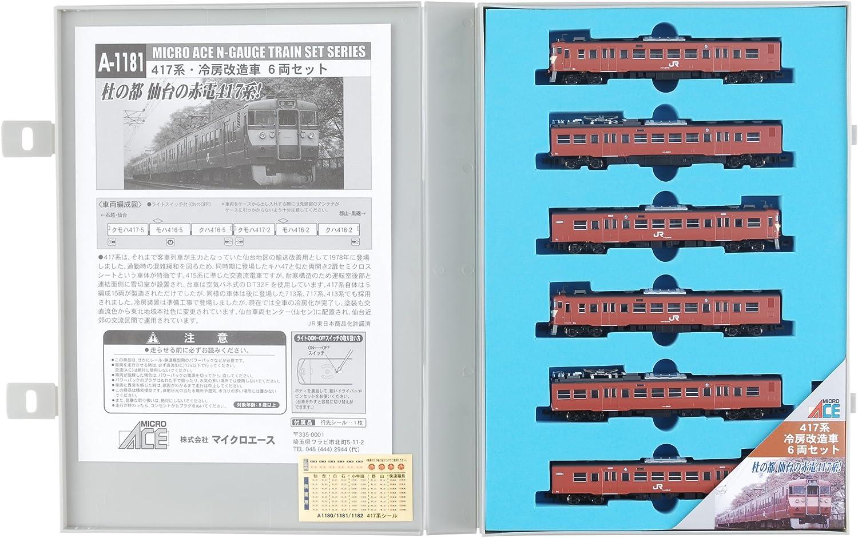 deportes calientes J.N.R. Series 417 Pre-cooling Construction Construction Construction Coche (6-Coche Set) (Model Train) (japan import)  en venta en línea