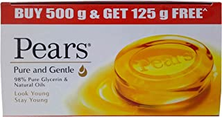 Pears Soap, Pure and Gentle, 5 x 125g Promo Pack