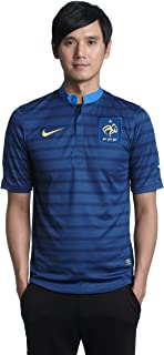 Nike World Cup France 2012 Home Replica Jersey - Blue (Small)
