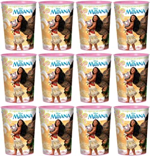 Disney Moana Favor Cups Set of 12, White